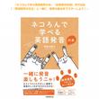 新刊セミナー@新宿紀…