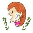 ☆顎関節症について☆