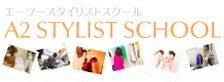 A2StylistSchool