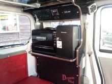 軽キャンパー ドリームミニ オプション 冷蔵庫7