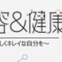 中国仕入れサイト「C…