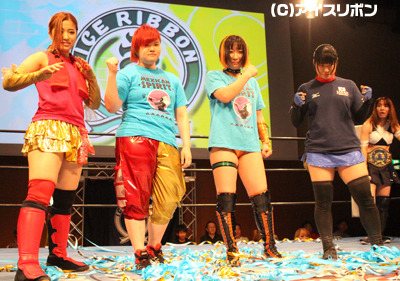 "Ice Ribbon: Resultados ""Ice Ribbon in KFC"" 09/10/2017 Risa Sera se mantiene firme como campeona 8"