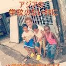 13年前、世界整復始まりましたo(^▽^)oの記事より