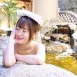 東京ドーム天然温泉 …