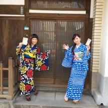 kimono col…