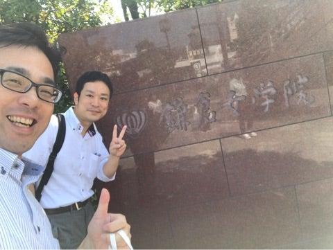 鎌倉 女学院