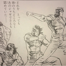Fist of th…