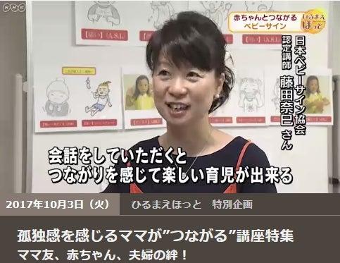 NHK総合 ひるまえほっと