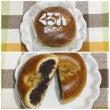 くるみ饅頭/和菓子 …