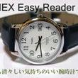 TIMEX タイメッ…