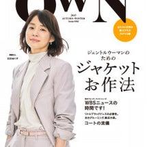 雑誌『Own』Iss…