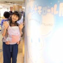 シナモロール展♡
