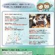 西島ピアノ教室英語科…