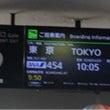 日本選手権2017①