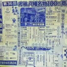 100円商店街✨