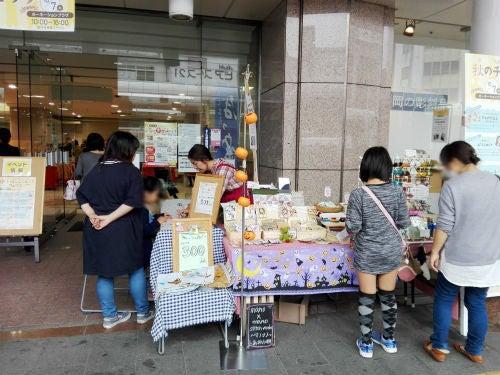 長岡市のハンドメイド雑貨のお店マノマノ