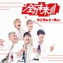 本日発売!!2ndS…