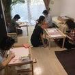 横浜  日吉教室開講