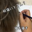 ぱんつママ登場!!