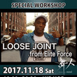 LOOSE JOIN…
