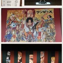 スーパー歌舞伎Ⅱ ワ…
