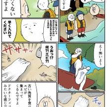 屋久島旅行記19