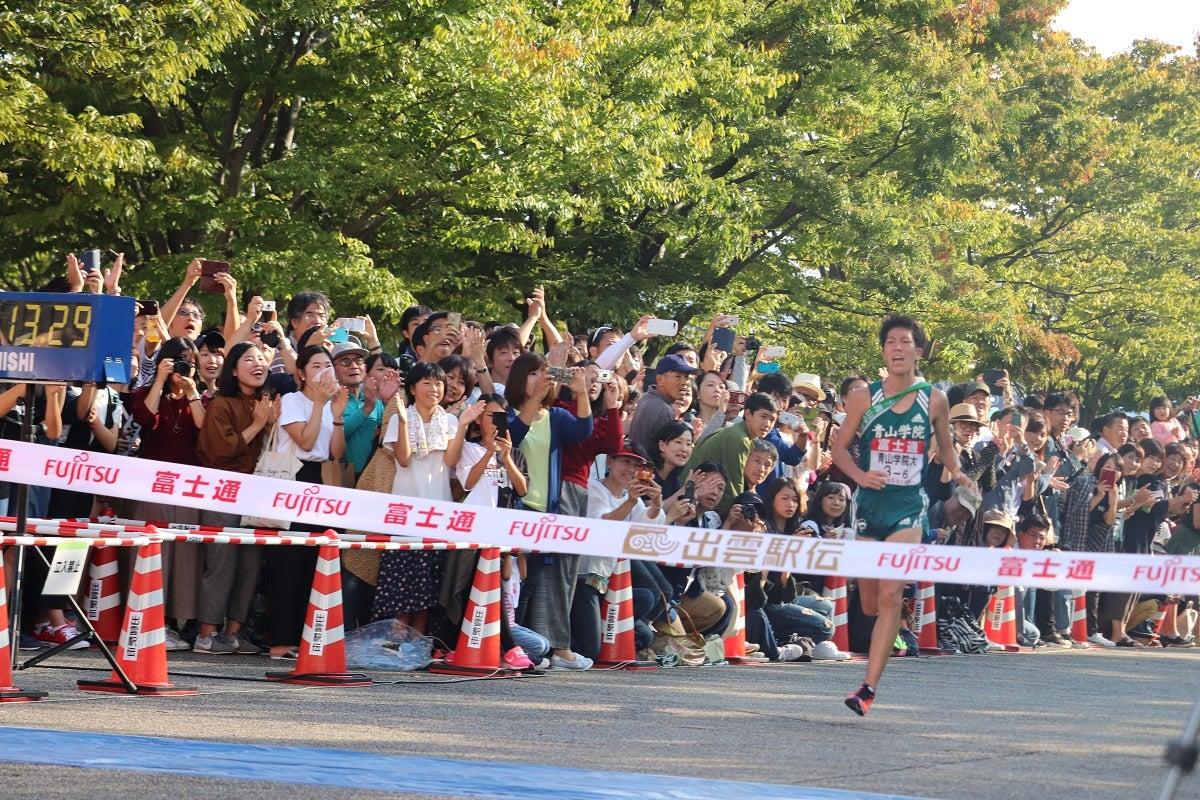 青山学院大学新聞のブログ       第29回出雲全日本大学選抜駅伝競走