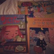 今夜の3冊