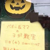 10月11日(水)末…