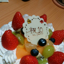 今さらの記念日ケーキ…