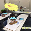 新教室での授業スター…