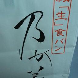 画像 高級「生」食パン in埼玉 の記事より
