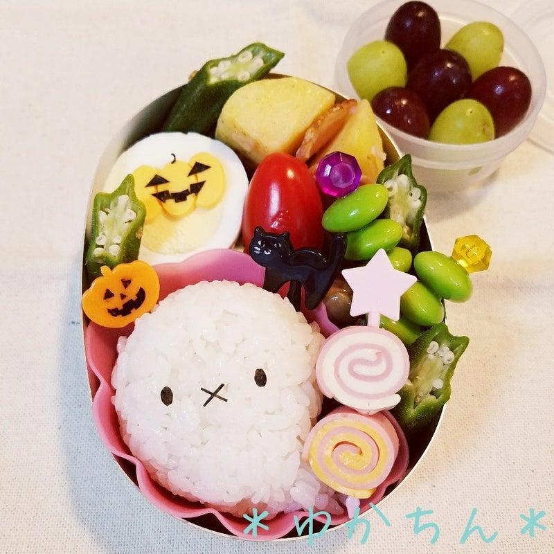 幼稚園弁当☆オバケミッフィー