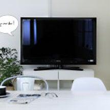 ★テレビの存在を隠す…