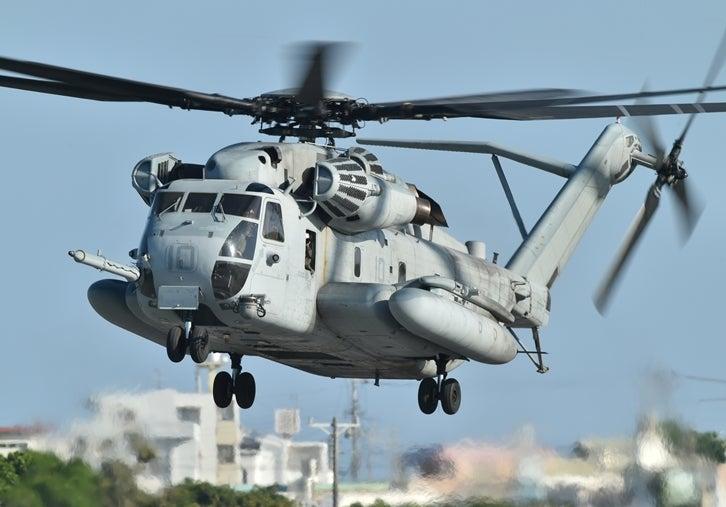 蛍 ~ 米軍ヘリコプター墜落事件...