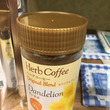 朝のコーヒーが低血圧…