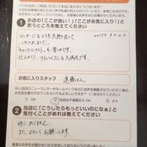 10月12日 東戸塚…