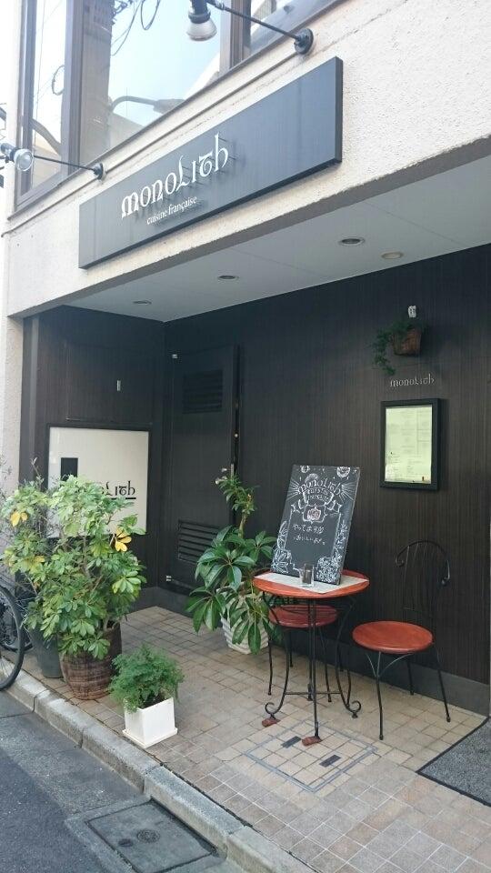 青山 七五三 レストラン