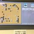 日本棋院二回目。
