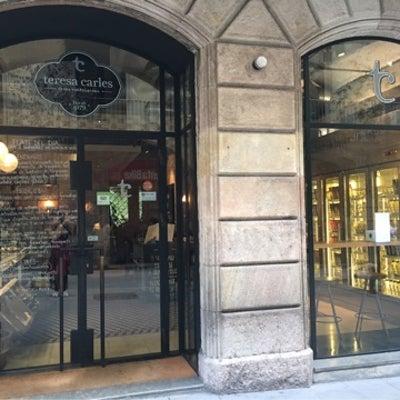 【バルセロナ】teresa carles お店開拓vol.1542の記事に添付されている画像
