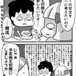 【妊娠記録】産前ラス…