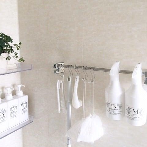 無印良品の収納グッズでお風呂場をスッキリ掃除しやすくする方法。お風呂場ちょっぴり公開します。