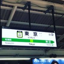 東京出張☆インストラ…