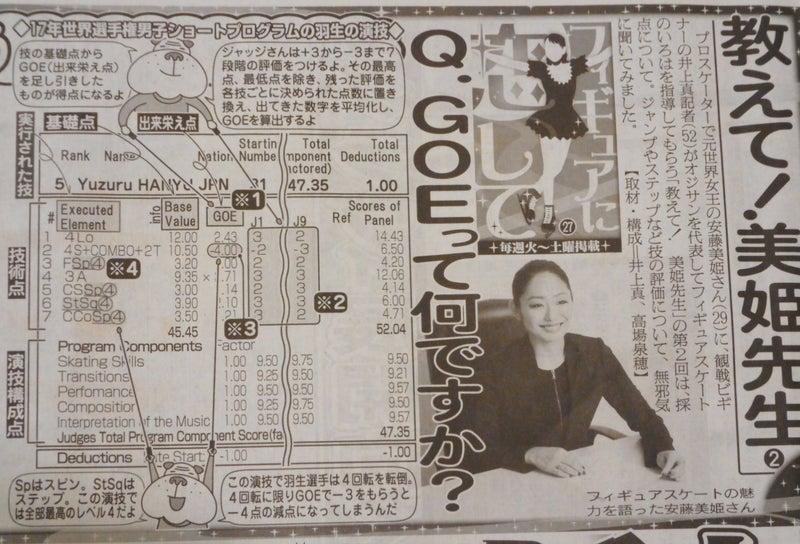 nikkan右20171012