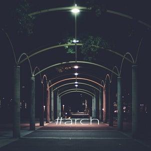 #archの画像