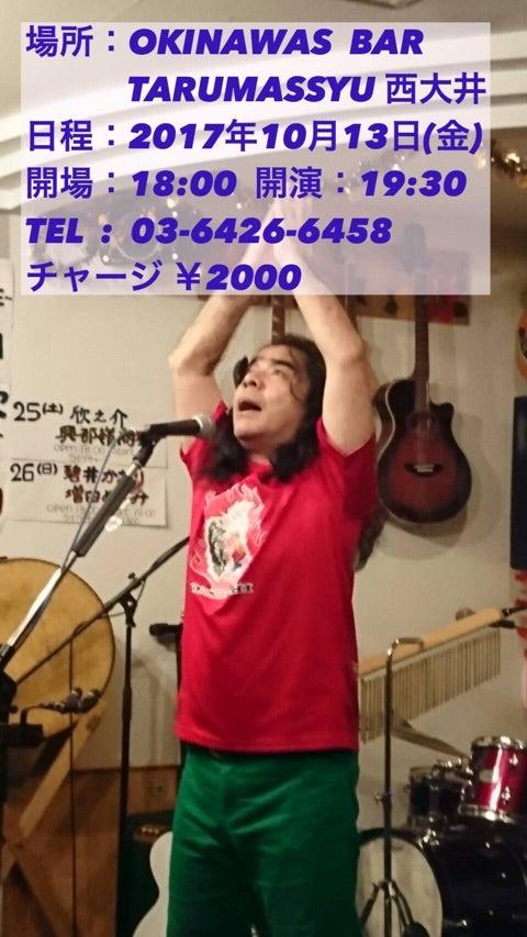 {9847E11B-2D01-4C56-AE72-F6D802967C3A}