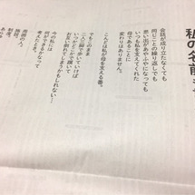 ACジャパンの広告