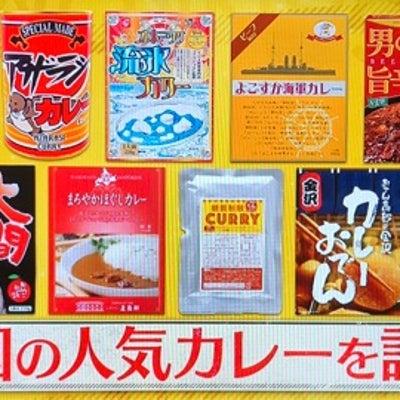 ジャニ勉 堀田茜さん&棚橋弘至さんの記事に添付されている画像