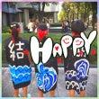 めちゃハピー祭