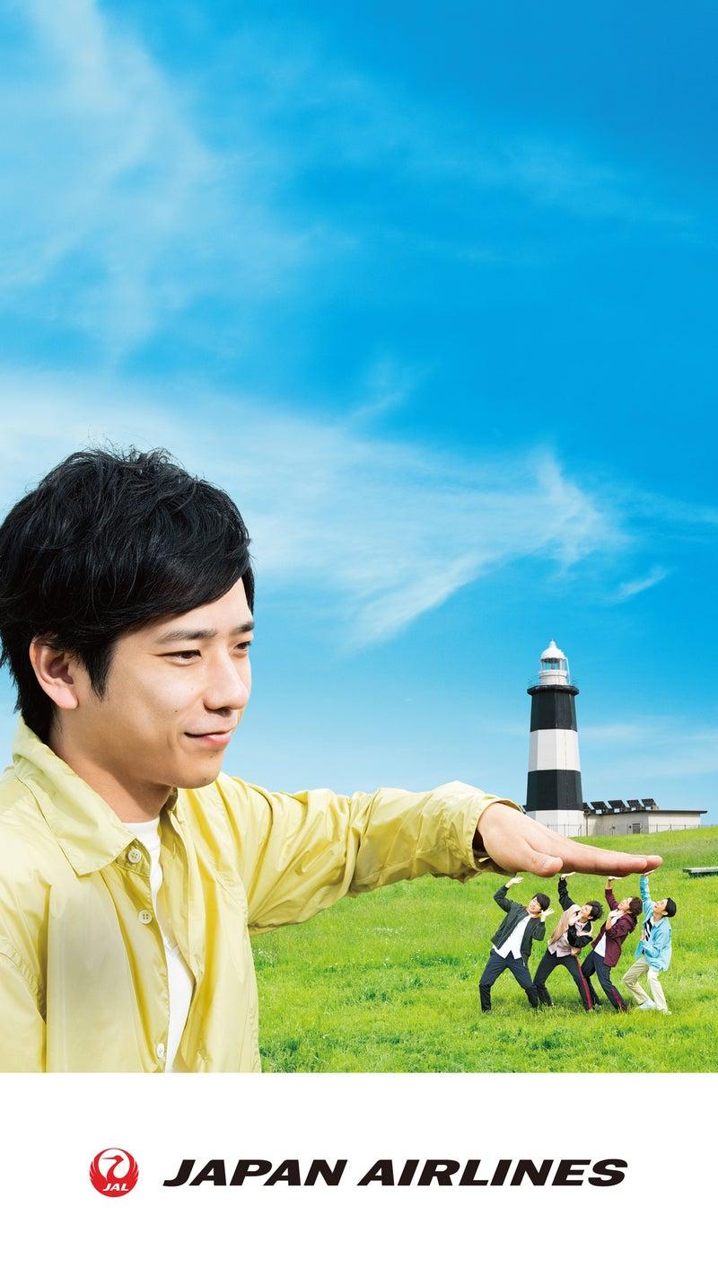 Zip 嵐5人が語る俳優論 翔さん生出演 Jal壁紙タウンロード 作家